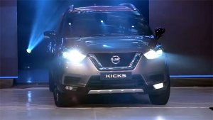 New Nissan Kicks Video Teaser Shows Its Details And Features — Watch Now