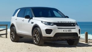 2019 Land Rover Discovery Sport Landmark Edition Launched In India — Priced At Rs 53.77 Lakh
