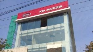 First Kia Motor Dealership In India — First Product Launch Expected In Mid-2019