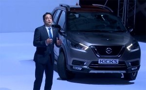 New Nissan Kicks SUV Launched In India — Prices Start At Rs 9.55 Lakh