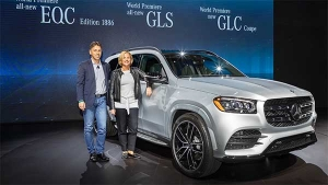 2019 Mercedes-Benz GLS Revealed At New York Auto Show — The S-Class Of SUVs Just Got Bigger