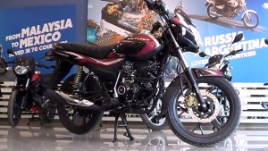 Bajaj Platina H Gear Arrives At Dealerships; Premium Variant Comes With New Features