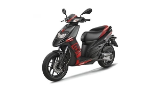 Aprilia Plans To Add Bluetooth Connectivity To Its Scooter Fleet