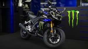 2019 Yamaha R15 MotoGP Edition To Be Launched Soon — Baby MotoGP Replica Coming Up!