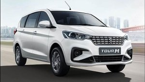 Maruti Suzuki Reveals The Ertiga Tour M For Fleet/Taxi Operators