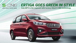 Maruti Suzuki Ertiga CNG Launched In India — Prices Start At Rs 8.82 Lakh