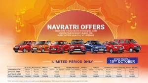 Maruti Suzuki Discounts & Festive Season Benefits On Offer For Select Models