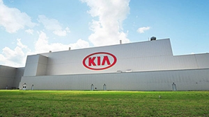 Kia Motors To Manufacture Face Masks At Chinese Factory In Order To Fight Covid-19
