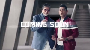 New TVS Teaser Video Starring Amitabh Bachchan & MS Dhoni: Something New Coming Soon