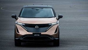 Nissan Ariya Electric SUV Unveiled: Here Are All The Details