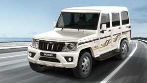 Mahindra Announces New Finance Schemes For Utility Vehicles And Accessories: Details