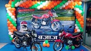 Bajaj Platina 100 ES Disc Variant Arrives At Dealerships: Deliveries Commence