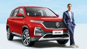 MG Hector Anniversary Edition SUV Launched In India: Prices Start At Rs 13.63 Lakh