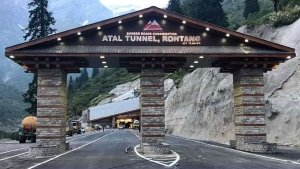 Atal Tunnel Inaugurated By Prime Minister Narendra Modi: Distance, Facts & Other Details