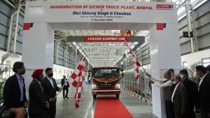 Volvo-Eicher Commercial Vehicles (VECV) New Manufacturing Plant Inaugurated In Bhopal