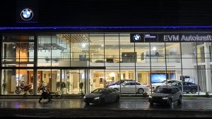 New BMW Facilities Opened In Thiruvananthapuram: Cars & Bikes Showcased Under One Roof