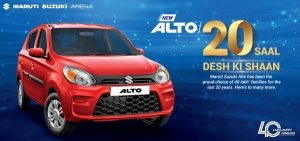 The Success Story Of Alto - What Makes It India's Favorite Car!