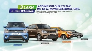 Maruti Suzuki WagonR S-CNG Gets Three New Attractive Colours: Read More To Find Out!