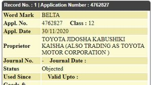 Maruti Suzuki Ciaz Could Be Rebadged & Sold As The Toyota Belta: Here Are All The Details!