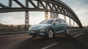 Hyundai Kona Electric Launch Date In India: Expected Price, Specs, Features & Images