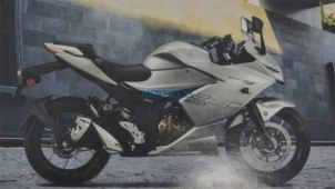 Suzuki Gixxer SF 250 Specs Leak Ahead Of Launch