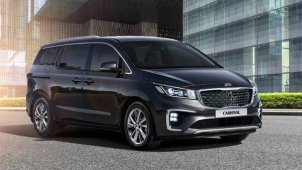 New (Upcoming) Kia Cars Launches In India: Two Models Confirmed Including Carnival & New Compact-SUV