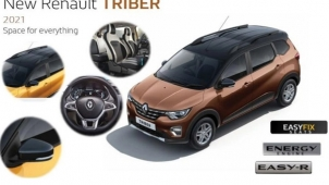 2021 Renault Triber Changes Leaked Ahead Of India Launch: Updates & Feature Additions