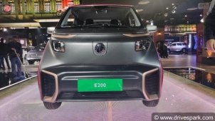 MG Hatchback & Compact SUV EVs India Launch In Pipeline: Prices Expected To Start Around Rs 10 Lakh
