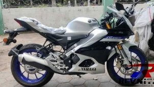 Yamaha R15M Details Leaked Ahead Of India Launch: Here Is How The New Motorcycle Looks