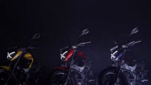 New 125cc TVS Motorcycle Launching On 16 September: Is It Really The Fiero 125?