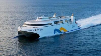 Meet Francisco - The World's Fastest Ship