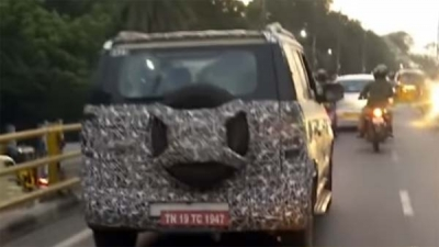New Mahindra TUV 300 facelift spy pics leaked online