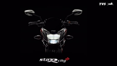 TVS Star City Plus BS6 Official Teaser Released