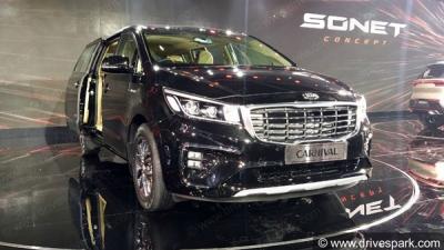 Auto Expo 2020: Kia Carnival MPV Launched