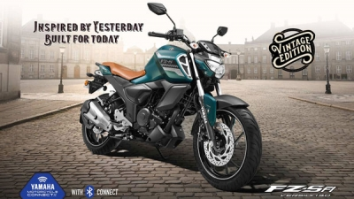Yamaha FZS-Fi Vintage Edition Launched In India