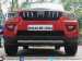 2015 Union Budget: The Implications For The Auto Industry