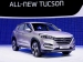 2015 Geneva Motor Show: Hyundai Tucson 48V Hybrid Concept Showcased