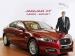 Jaguar XF Aero-Sport Launched In India; Price, Spec & Details