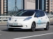Nissan Announces Plans For Driverless Ride-Hailing Services