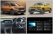 Skoda Kushaq & Volkswagen Taigun To Recieve New Infotainment System: Here Are The Details