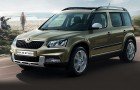 Skoda Yeti Images