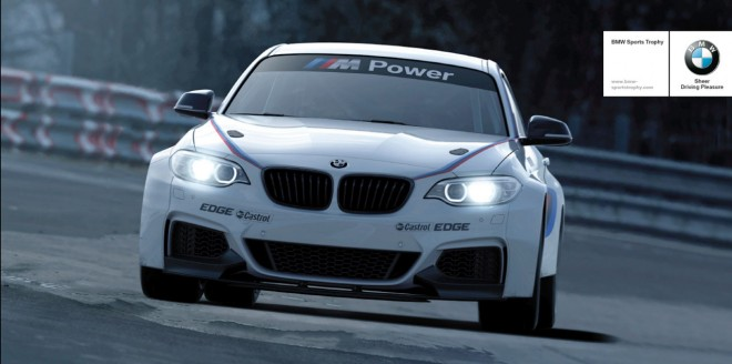 2014 BMW M235i Racer Wallpapers